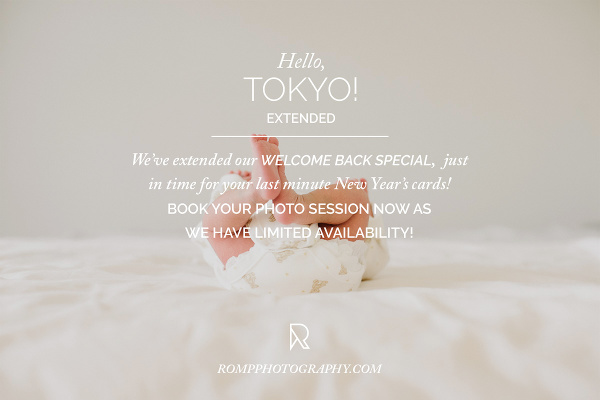 TOKYO_PHOTOSESSIONS_EXTENDED-BLOG